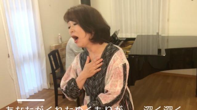 横田滋、いのちの記憶、ジブリ、かぐや姫、ソプラノ、拉致被害、大磯、日本の歌